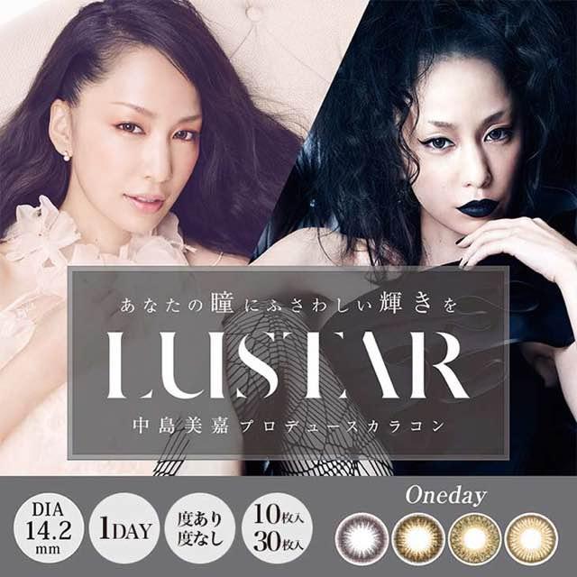 ラスターワンデー/LUSTAR 1day(中島美嘉カラコン)口コミ/感想/評判