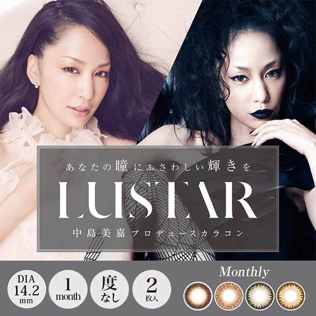 ラスターマンスリー/LUSTAR monthly口コミ/感想/レビュー