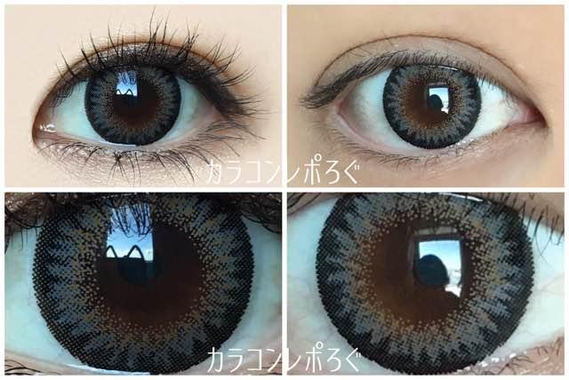 ラスターマンスリースライブグレー/黒目と茶目発色の違い比較