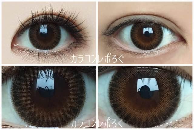 No.10シルキー(ピエナージュ/Pienage)黒目と茶目発色の違い比較