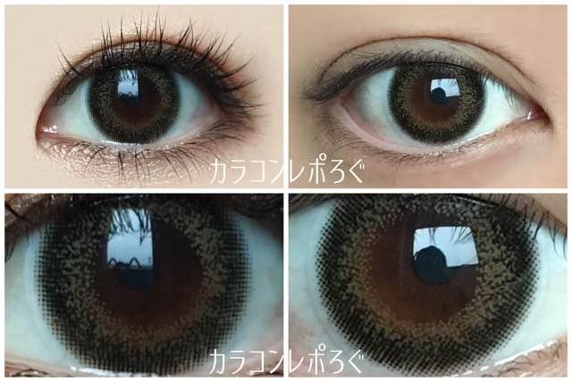 No.11ジプシー(ピエナージュ/Pienage)黒目と茶目発色の違い比較