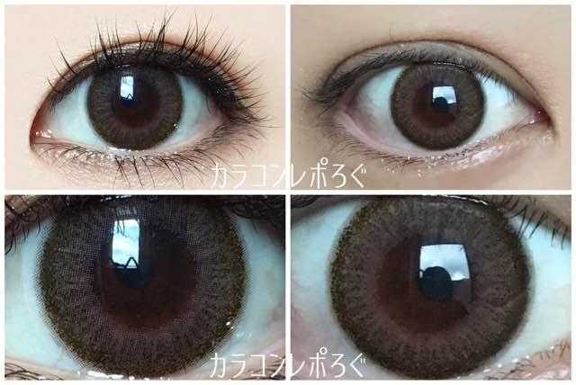 エバーカラーワンデーナチュラルモカ/黒目と茶目発色の違い比較