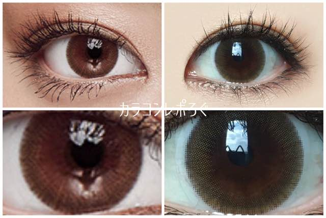 アイドルピュアブラウン(i-lens/アイレンズ)公式と実際の着画違い比較