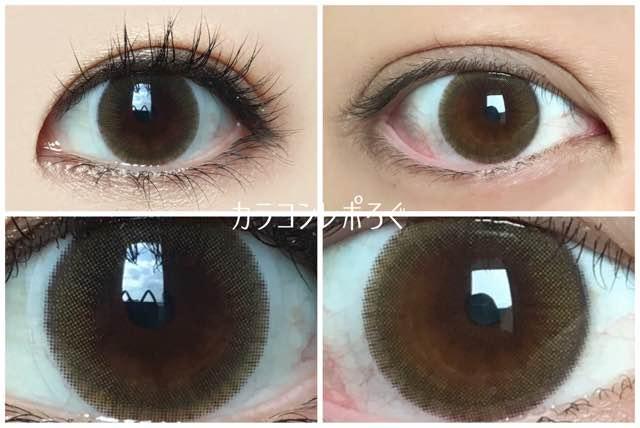 アイドルピュアブラウン(i-lens/アイレンズ)黒目と茶目発色の違い比較