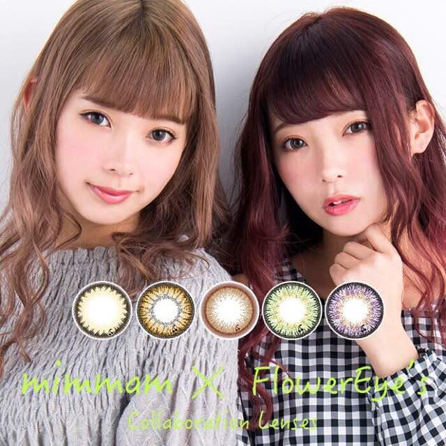 フラワーアイズワンデークロッシェ/Flower Eyes 1day crochet 口コミ/感想/評判