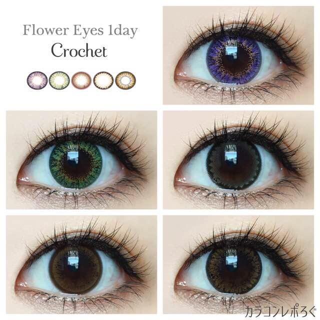 フラワーアイズワンデークロッシェ(flower eyes 1day crochet)黒目着画まとめ