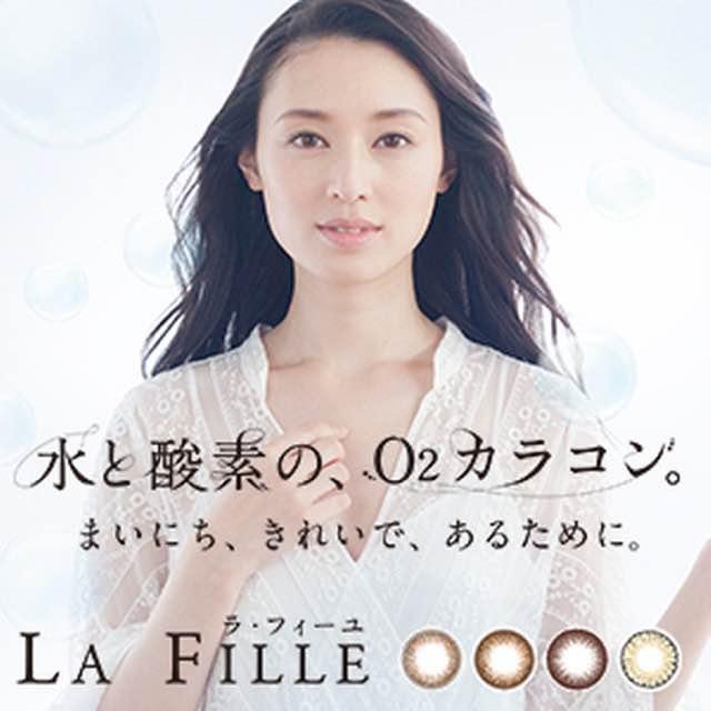 ラ・フィーユワンデー/LA FILLE 1day(栗山千明カラコン)口コミ/感想/評判