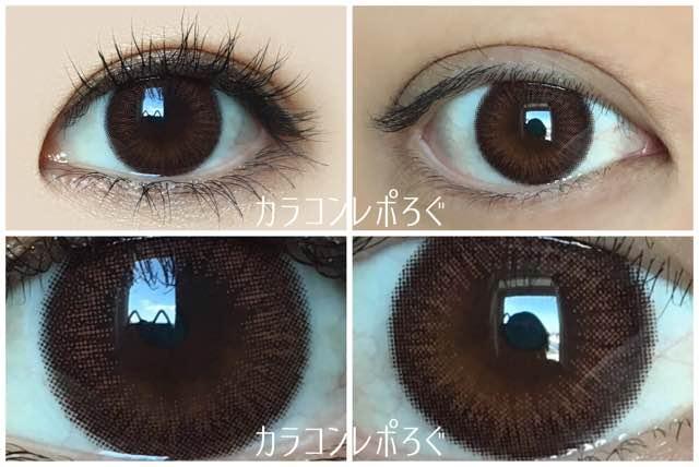 リファインブラウン黒目と茶目発色の違い比較/ラスターマンスリー