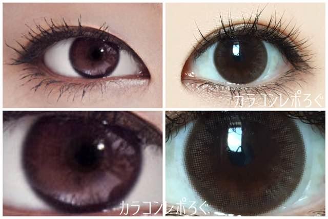 シュガークレープブラウン(i-lens/アイレンズ)公式と実際の着画違い比較