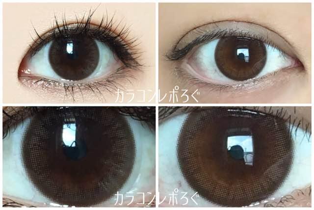 シュガークレープブラウン(i-lens/アイレンズ)黒目と茶目発色の違い比較