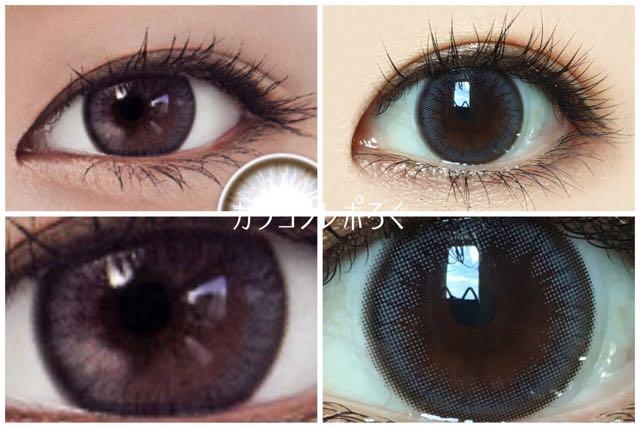 シュガークレープグレー(i-lens/アイレンズ)公式と実際の着画違い比較
