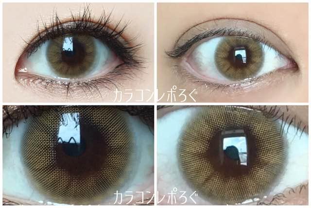 ヴィーナスアイズノルディックミストベージュ黒目と茶目発色の違い比較