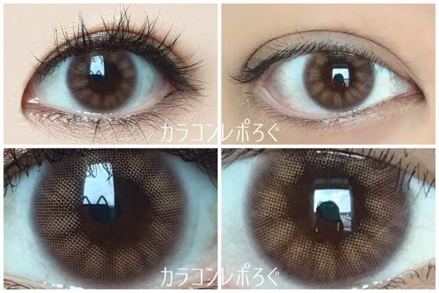 ヴィーナスアイズノルディックミストブラウン黒目と茶目発色の違い比較