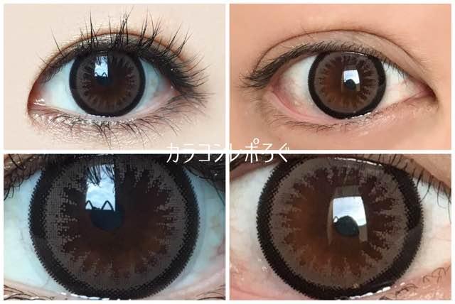 ヴェリタワンデーココアブラウン黒目と茶目発色の違い比較