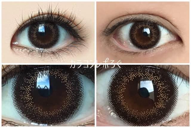 ヴェリタマンスリーデイジーヘーゼル黒目と茶目発色の違い比較