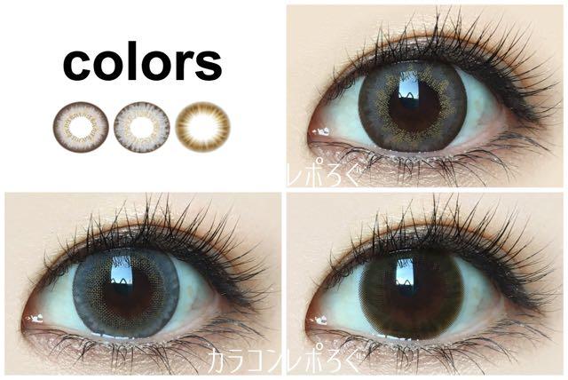 カラーズ/colors(近藤千尋マンスリーカラコン)黒目装用画像まとめ