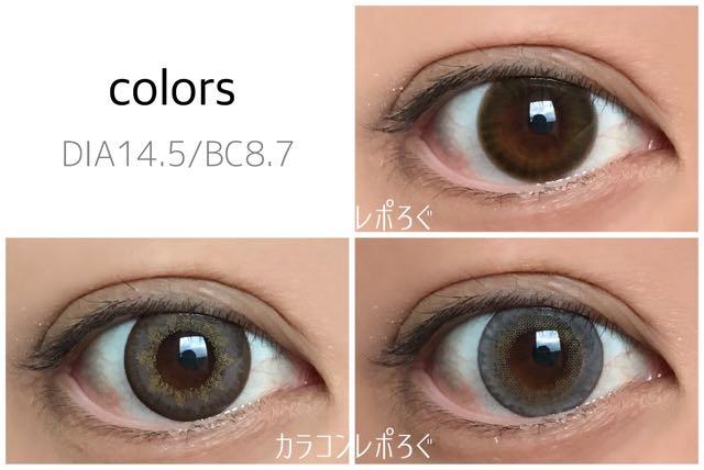 カラーズ/colors(近藤千尋マンスリーカラコン)茶目装用画像まとめ