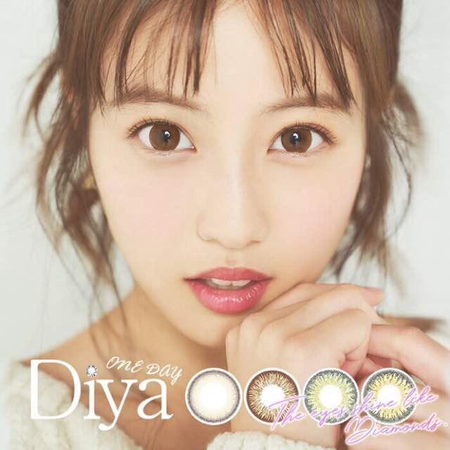 ダイヤワンデー/Diya 1day(今田美桜カラコン)口コミ/感想/評判