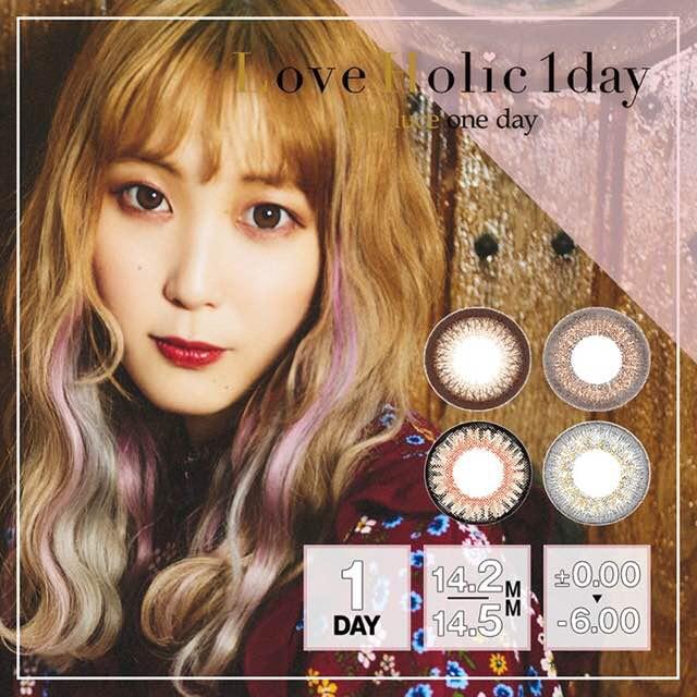 ラブホリックワンデー/Love holic 1day(ふくれなカラコン)口コミ/感想/評判