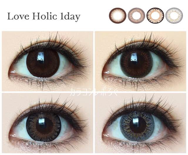 ラブホリックワンデー/Love holic 1day(ふくれなカラコン)黒目着画まとめ