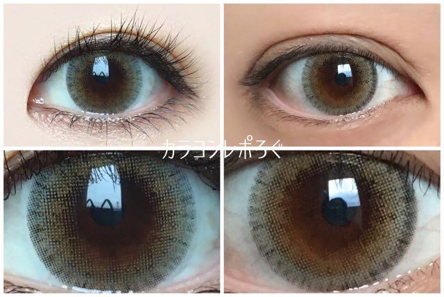 ヴァージナルアッシュ/メランジェバイマジックカラーワンデー黒目と茶目発色の違い比較
