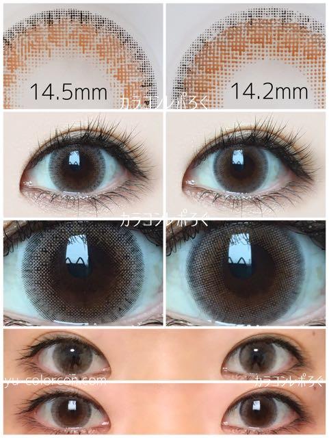 メランジェコケティッシュブラウンDIA14.5mm&14.2mm(アーバン)発色の違い比較