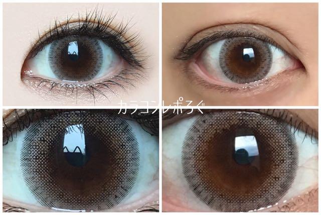 メランジェバイマジックカラーワンデーコケティッシュブラウン/黒目と茶目発色の違い比較