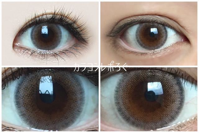 メランジェ/MELANGEアーバンコケティッシュブラウン黒目と茶目発色の違い比較