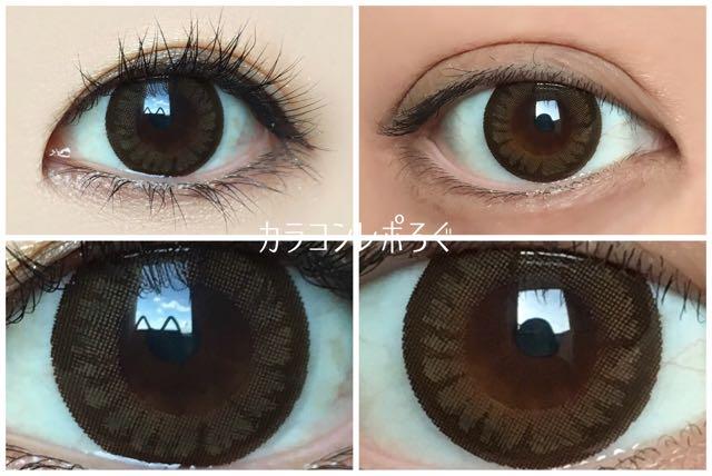 パーソナルオータムアクセント/黒目と茶目発色の違い比較