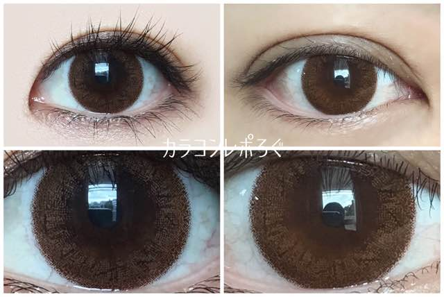 ピエナージュリュクス メロウ黒目と茶目発色の違い比較