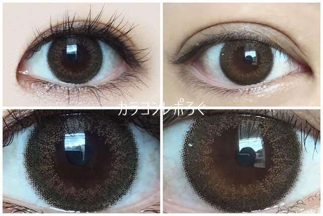 ピエナージュリュクス ミラージュ黒目と茶目発色の違い比較