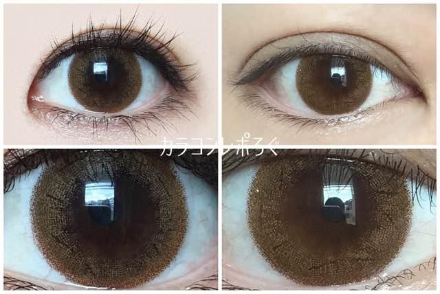 ピエナージュリュクス プラリネ黒目と茶目発色の違い比較