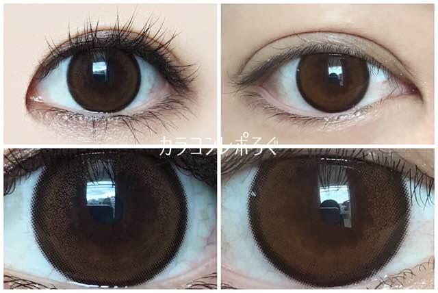 ピエナージュリュクス チャンス黒目と茶目発色の違い比較