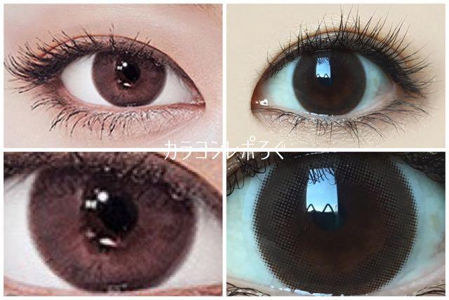 シュガーショコラチョコ(i-lens/アイレンズ)公式と実際の着画違い比較