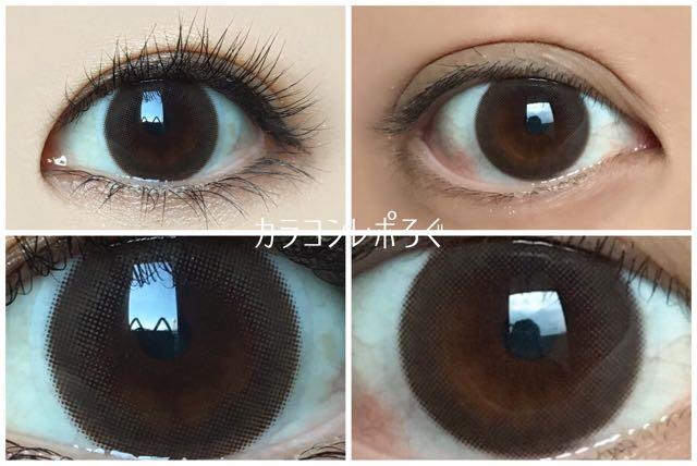 シュガーショコラチョコ(i-lens/アイレンズ)黒目と茶目発色の違い比較