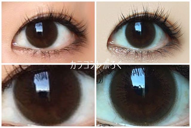 ユーザーセレクトワンデースタンダードブラウン12.9mm公式と実際の着画違い比較
