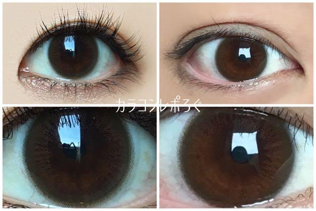 ユーザーセレクトワンデースタンダードブラウン12.9mm黒目と茶目発色の違い比較