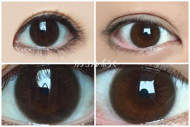 スタンダードブラウン12.9mm(ユーザーセレクトワンデー)黒目と茶目発色の違い比較