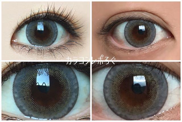 ハーフグレー(カラーズ/colors)黒目と茶目発色の違い比較
