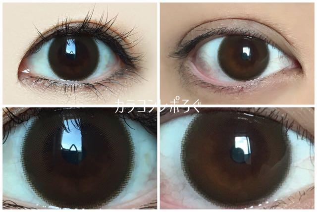 スタンダードブラウン(ユーザーセレクトグローバル版)黒目と茶目発色の違い比較