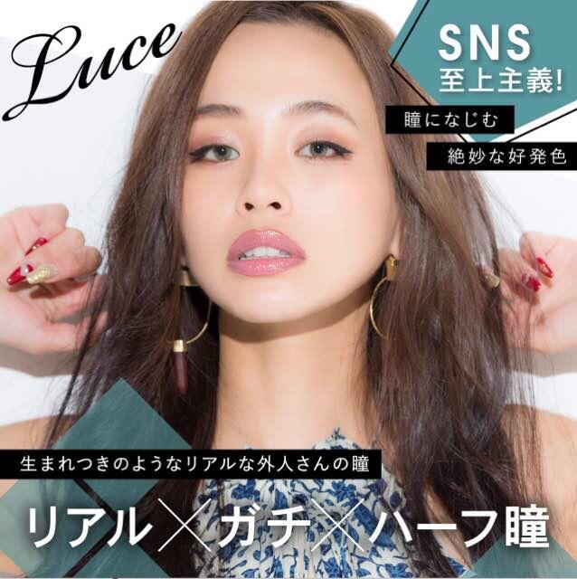 LUCE/ルーチェマンスリー(Gaijin&Nijiシリーズ)口コミ/感想/評判