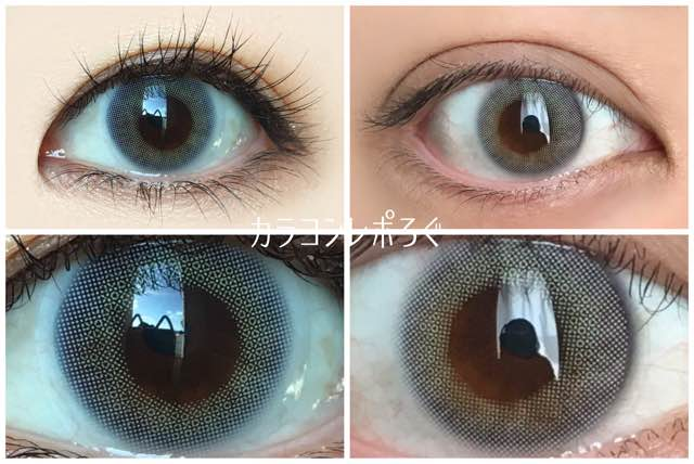 ルーチェマンスリーミルキーアクア 黒目と茶目発色の違い比較
