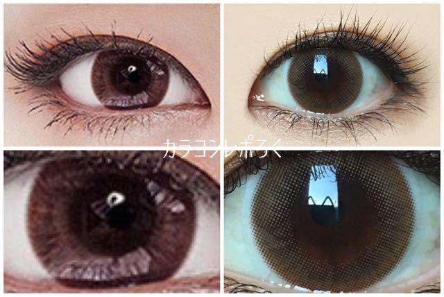 シュガーショコラブラウン(i-lens/アイレンズ)公式と実際の着画違い比較