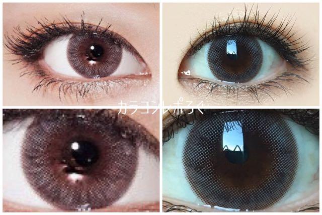 シュガーショコラグレー(i-lens/アイレンズ)公式と実際の着画違い比較