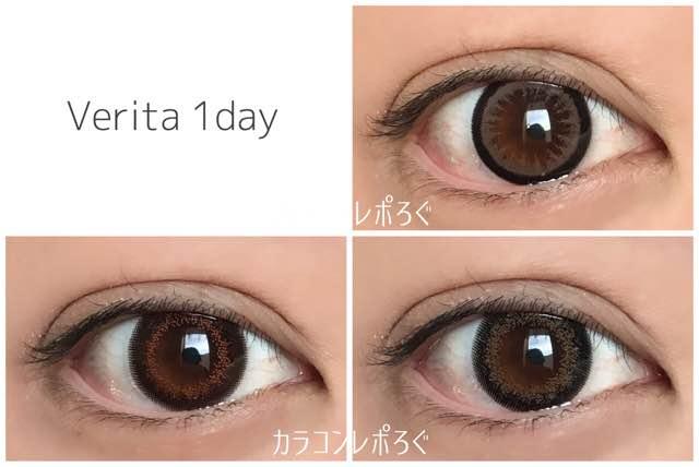 ヴェリタワンデー/VERITA 1day茶目装用画像まとめ