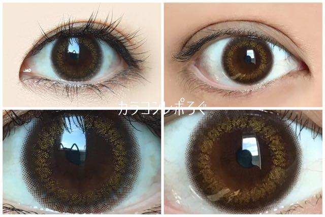 ビュームワンデースウィートアンバー黒目と茶目発色の違い比較
