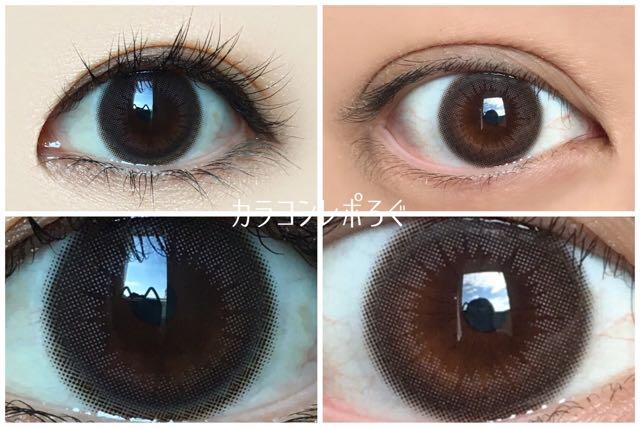 ビュームワンデークラッシーベージュ黒目と茶目発色の違い比較