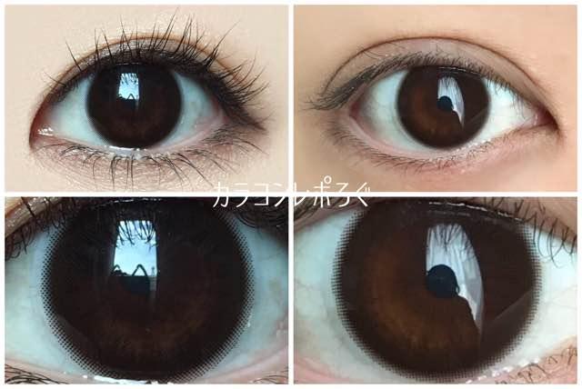 ツーウィークゼルダークブラウン/黒目と茶目発色の違い比較