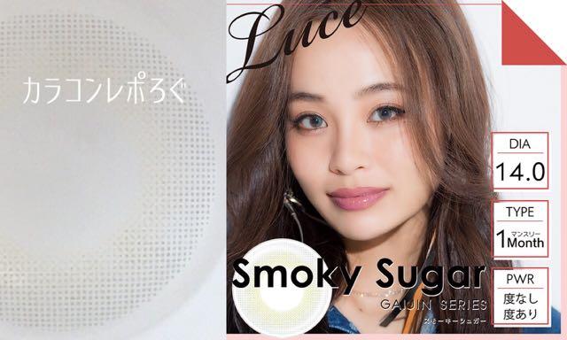 ルーチェ/LUCE Gaijinシリーズ スモーキーシュガー 着レポ/レビュー