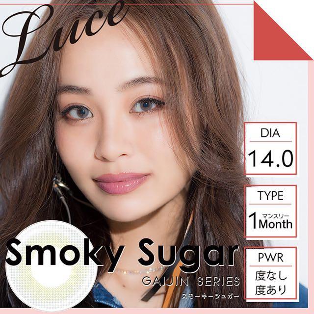 ルーチェ/LUCE Gaijinシリーズ スモーキーシュガー 口コミ/感想/評判